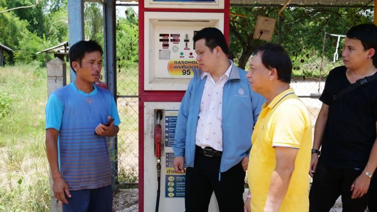 สำนักงานกองทุนหมู่บ้านและชุมชนเมืองแห่งชาติ ลงพื้นที่ติดตามผลการดำเนินงานโครงการประชารัฐ