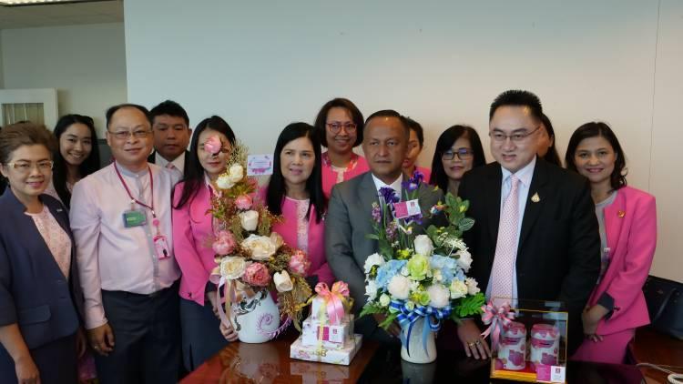 แสดงความยินดี เนื่องในโอกาสเข้ารับตำแหน่งใหม่ของ ผู้อำนวยการ สทบ. (20 กุมภาพันธ์ 2563)
