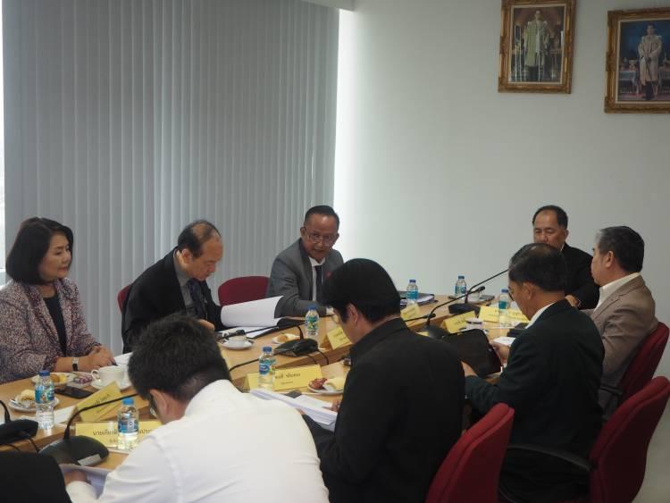 การประชุมคณะอนุกรรมการบริหารกองทุนหมู่บ้านและชุมชนเมือง ครั้งที่ 2/2563