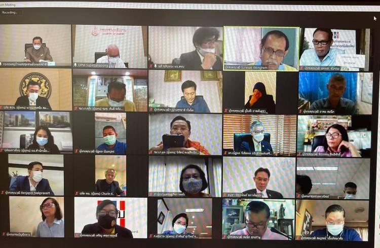 การประชุมคณะกรรมการกองทุนหมู่บ้านและชุมชนเมืองแห่งชาติ ครั้งที่ 3/2564 ผ่านสื่ออิเล็กทรอนิกส์ (ระบบ ZOOM CLOUD MEETING)