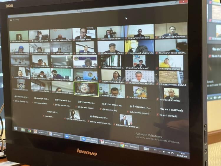 การประชุมคณะกรรมการกองทุนหมู่บ้านและชุมชนเมืองแห่งชาติ ครั้งที่ 4/2564 ผ่านสื่ออิเล็กทรอนิกส์ (ระบบ ZOOM CLOUD MEETING)