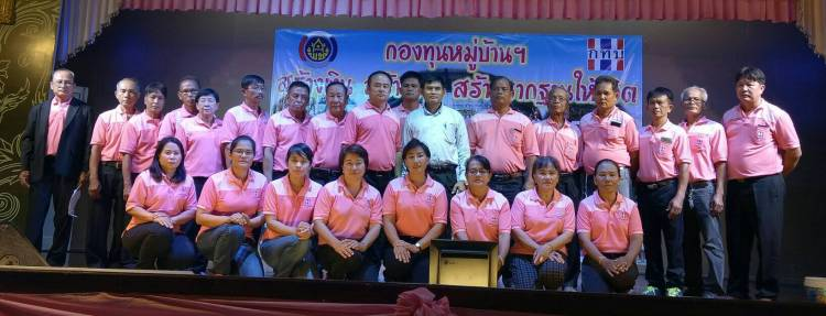 สทบ.สาขา 3 ร่วมกับ เครือข่ายอำเภอ  และสำนักงานพัฒนาชุมชนอำเภอบางมูลนาก จัดกิจกรรมการมอบทุนการศึกษาแก่บุตรสมาชิกกองทุนหมู่บ้าน ฯ ประจำปี 2561