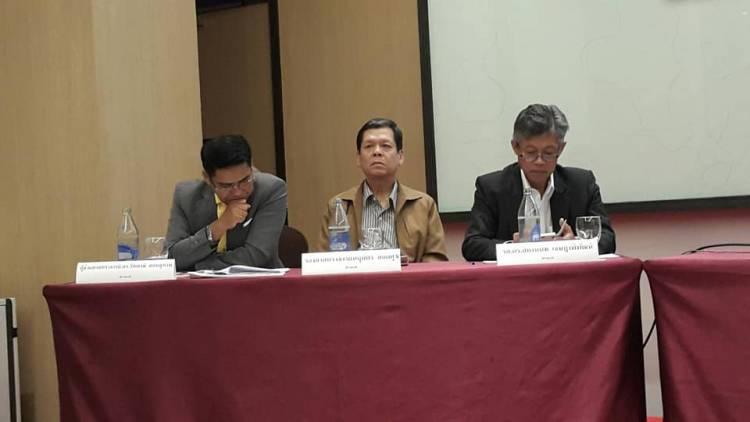 การประชุมเชิงปฏิบัติการเพื่อวิพากษ์แผนยุทธศาสตร์ กองทุนหมู่บ้านและชุมชนเมืองแห่งชาติ ระยะ 20 ปี
