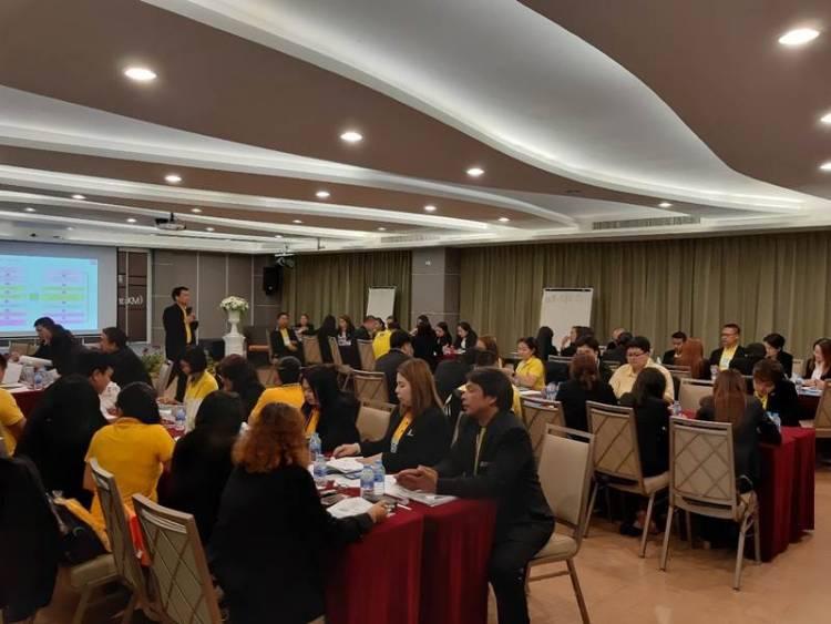 การฝึกอบรมเชิงปฏิบัติการ (รุ่นที่1) การจัดการความรู้ (Knowledge Management : KM)  เพื่อพัฒนางานและองค์กร
