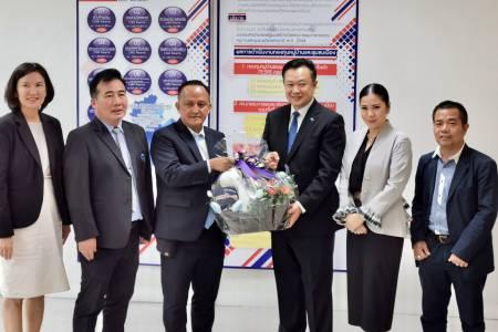 สทบ.จับมือ การท่องเที่ยวแห่งประเทศไทย สร้างโปรเจคกระตุ้นการท่องเที่ยว