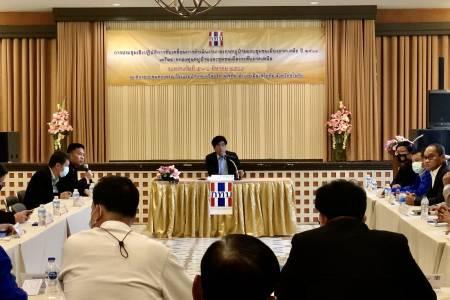 ประชุมเชิงปฏิบัติการขับเคลื่อนติดตามการดำเนินงาน กองทุนหมู่บ้านและชุมชนเมืองภาคเหนือ ปี 2564 เครือข่ายกองทุนหมู่บ้านและชุมชนเมืองระดับภาคเหนือ
