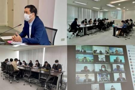 ประชุมผู้บริหารสทบ. ครั้งที่ 1/2564  วันที่ 6 ตุลาคม 2564