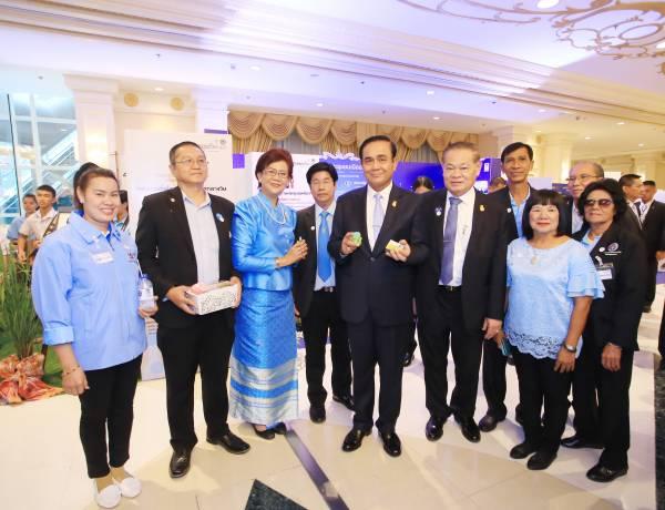 สำนักงานกองทุนหมู่บ้านและชุมชนเมืองแห่งชาติร่วมงาน มอบรางวัลทุนหมุนเวียน ประจำปี 2561 เชื่อมโยงรัฐกับประชาชน สู่ไทยนิยมยั่งยืน