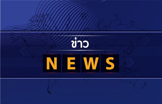 ธนาคารกรุงไทย จำกัด (มหาชน) อยู่ระหว่างดำเนินการผลิตบัตรสวัสดิการแห่งรัฐเป็นเวอร์ชั่น 4.0 เพื่อทดแทนบัตรสวัสดิการแห่งรัฐเวอร์ชั่น 2.5