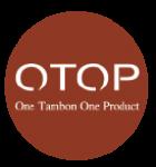 OTOP สินค้าหนึ่งตำบล หนึ่งผลิตภัณฑ์
