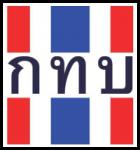 ศูนย์ข้อมูลข่าวสารอิเล็กทรอนิกส์ของราชการ สำนักงานกองทุนหมู่บ้านและชุมชนเมืองแห่งชาติ